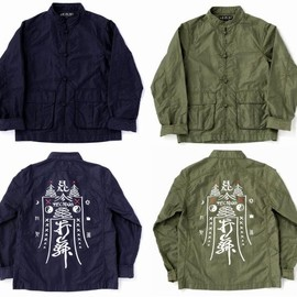 bal - CHINA BUTTON MILITARY(1223A)13ss