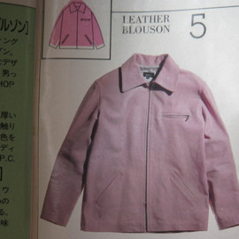 A.P.C. - LEATHER BLOUSON (pink)