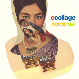 VISIONARY SOUNDTRACK BY TOWA TEI