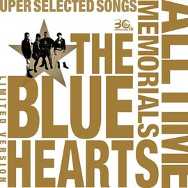 THE BLUE HEARTS - ALL TIME MEMORIALS 〜 SUPER SELECTED SONGS 〜30th ANNIVERSARY 完全初回限定生産盤(3CD+DVD)