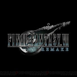SQUARE ENIX - Final Fantasy VII Remake on PS4