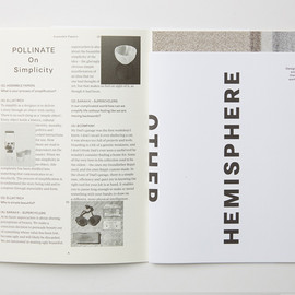 the other hemisphere - assemble papers pages