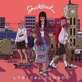 lyrical school - Guidebook