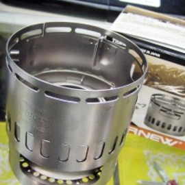 EVERNEW - TI ALCOHOL STOVE STAND DX SET