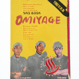 Yellow Magic Orchestra - OMIYAGE