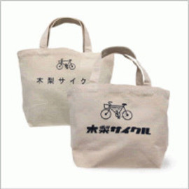 Tシャツ(KINASHI CYCLE CLUB)