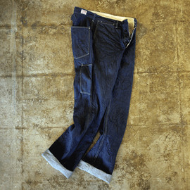 A VONTADE - Workman Trousers Ⅱ