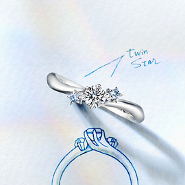 STAR JEWELRY - Engagement Ring