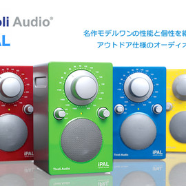 Tivoli Audio - iPAL