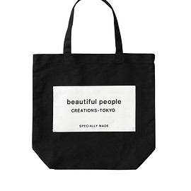 beautiful people - ネームトート