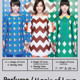 Perfume - Magic of Love(初回限定盤)