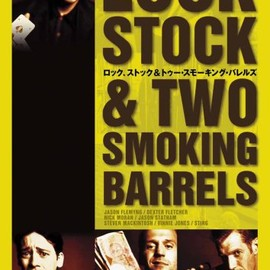 Guy Ritchie - Lock Stock & Two Smoking Barrels