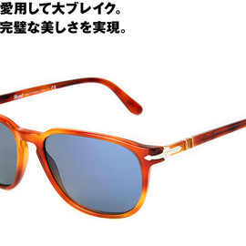 Persol - 3019 S 95/56
