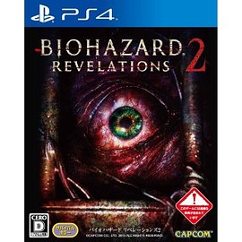 CAPCOM - BIOHAZARD REVELATIONS 2 for PS4