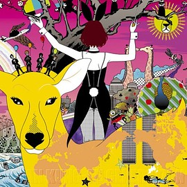 ASIAN KUNG-FU GENERATION - ワールド ワールド ワールド [12 inch Analog]
