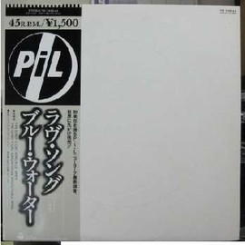 PUBLIC IMAGE LIMITED - THIS IS NOT A LOVE SONG/BLUE WATER/THIS IS NOT A LOVE SONG(RE-REMIXED VER/PUBLIC