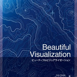 Julie Steele - Beautiful Visualization