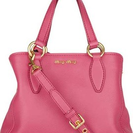 miu miu - Miu Miu pink grained leather tote
