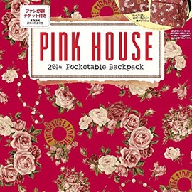 宝島社 - PINK HOUSE 2014 Pocketable Backpack