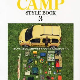sanei-shobo - 別冊GO OUT -THE CAMP STYLE BOOK 3-