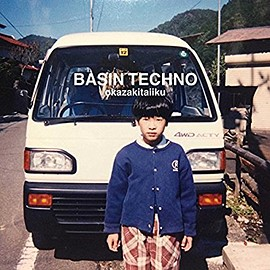 岡崎体育 - BASIN TECHNO(初回生産限定盤)(DVD付) CD+DVD, Limited Edition