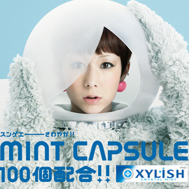 XYLISH - CRYSTAL MINT