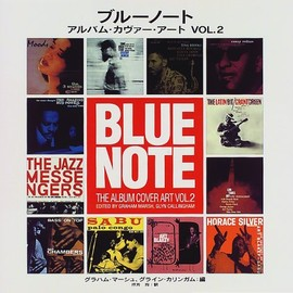 Blue Note: Album Cover Art - The Ultimate Collection (Text)