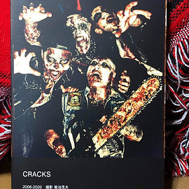 "菊池茂夫 - CRACKS Photo book ""CRACKS 2006-2020"""