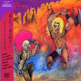 Various Artists - DEVIL MUST BE DRIVEN OUT WITH DEVIL  Hold Up Omnibus2
