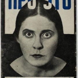 Vladimir Mayakovsky - Pro Eto. Ei i Mne (About This. To Her and to Me), Designed by Alexander Rodchenko