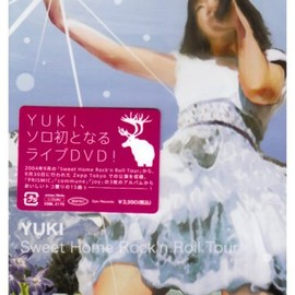 YUKI - Sweet Home Rock'n Roll Tour [DVD]