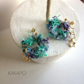 KAKAPO - Outer space pierce