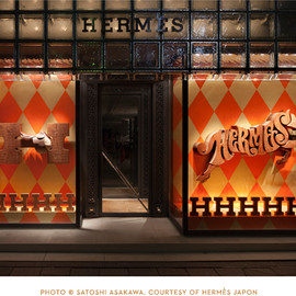 House Industries - for Maison Hermès (Window Display)