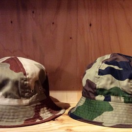 French Military - Herringbone Camouflage Hat