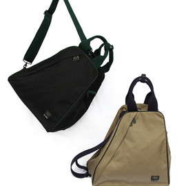 BROWN by 2-tacs - Vertical Bag