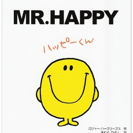 Roger Hargreaves, ほむら ひろし - ハッピーくん (MR.MEN and LITTLE MISS 1)