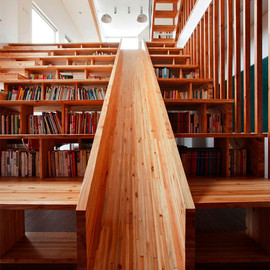 Moon Hoon - A Library Slide by Moon Hoon slides libraries books architecture