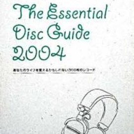 Little More - Snoozer presents The Essential Disc Guide 2004