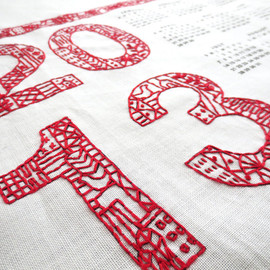 CuriousDoodles - DIY Embroidery Kit 2013 Tea Towel Calendar
