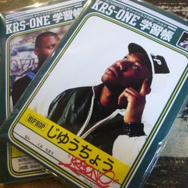 INTERBREED×KRS-One - 自由帳