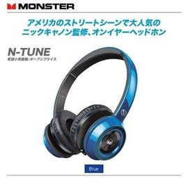 Monster Cable - MONSTER(モンスター)ヘッドホン『N-TUNE Blue』 特価販売!【mask dB】