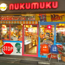 nukumuku - my shop