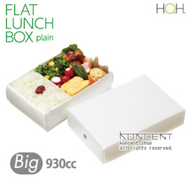HOH - FLAT LUNCH BOX plain