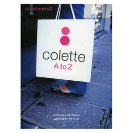 Editions de Paris - コレットのA to Z