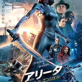 Robert Rodriguez - Alita: Battle Angel