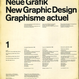 Richard P. Lohse, Hans Neuburg, Max Bill... - Neue Grafik No.1, 1958