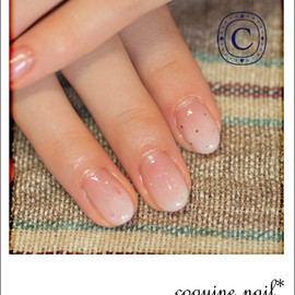 Rough touch  French nail
