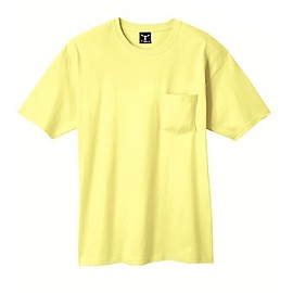 Hanes - Beefy-T Adult Pocket T-Shirt/Yellow