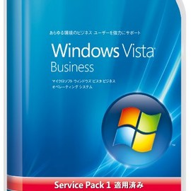 Microsoft - Windows Vista Business SP1