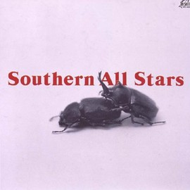 Southern All Stars - SOUTHERN ALL STARS